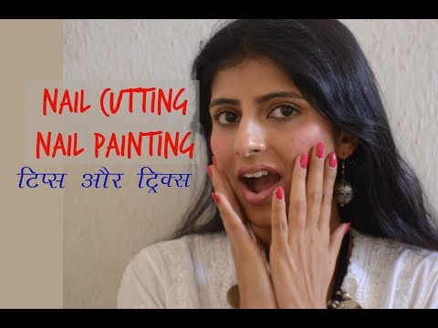 (हिंदी) : Nail paint tips and tricks : At Home Manicure Tips : How To File Nails