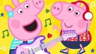 Peppa Wutz Lieder 🌟 Bing Bong Song, Die Räder vom Bus 🎵 Cartoons für Kinder | Peppa Wutz Neue Folgen