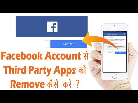 How to Remove Third Party Apps from Facebook Account
