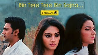 Bin Tere | Lyrical Video | Khoka 420 | Dev | Subhashree | Nusrat | Latest Bengali Song | Eskay Music