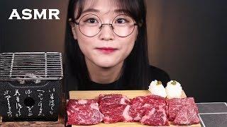 ASMR 미니화로 🔥소고기 리얼사운드 먹방 CHARCOAL GRILLED BEEF EATING SOUND MUKBANG