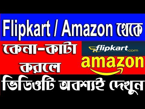 New Rules For Online Shoping Site|AmaZon|Flipkart| in India|New Government Rules For Amazon|Flipkart