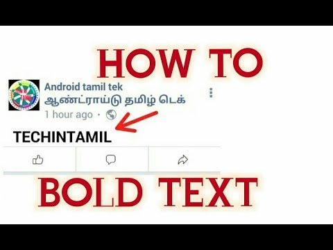 How to Facebook comments bold letter type in techintamil