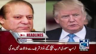 News Headlines | 12:00 PM | 20 May 2017 | 24 News HD