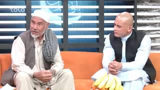 Iftari - Baaz Mohammad Mubarez helping a needy man / افطاری - کمک باز محمد مبارز به یک شخص نادار