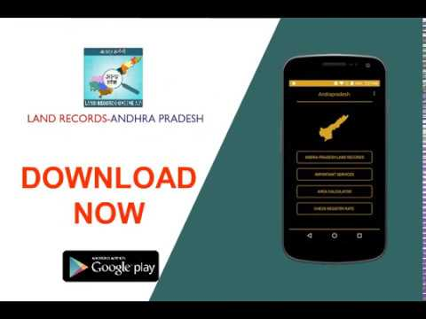 Land Records Andhra Pradesh