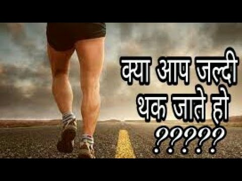 how to build running stamina in hindi.- build stamina and endurance fast-sports yard guide