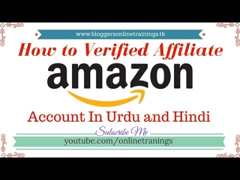 How to verified Mobile Number Amazon Affiliate Account in Pakistan 2017 Urdu and Hindi