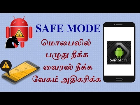 How to Turn Safe Mode On and Off in Android