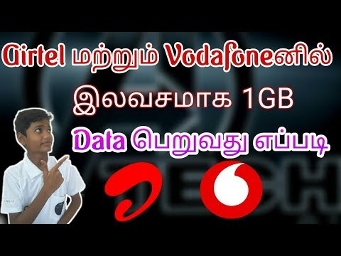 How to get free 1GB data on Airtel and Vodafone