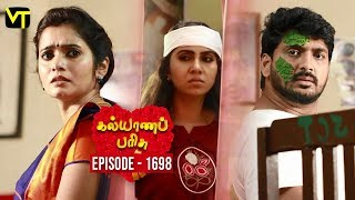 KalyanaParisu 2 - Tamil Serial | கல்யாணபரிசு | Episode 1698 | 03 Oct 2019 | Sun TV Serial
