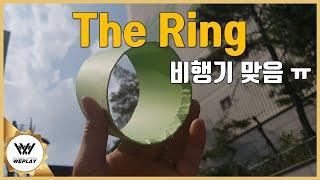 종이비행기국가대표 링비행기 접는법 How to fold the Ring plane | KOR paperplane national team