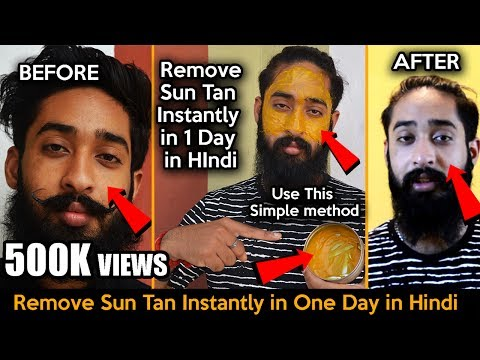 2017 How To Remove Sun Tan Instantly in Hindi | Remove Sun Tan From Face Quickly in 1 Day| Face Tips