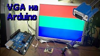 VGA Pong on Arduino Uno - PakVim net HD Vdieos Portal