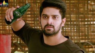 Chalo Movie Trailer | Latest Telugu Trailers 2017 | Naga Shaurya, Rashmika | Sri Balaji Video