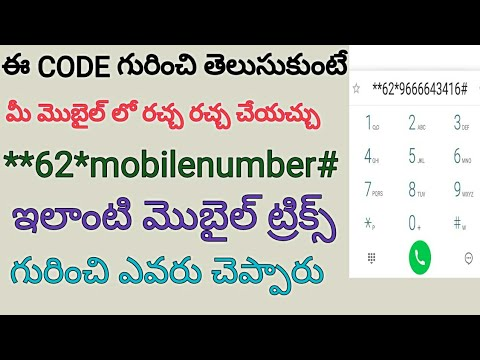 Top mobile secret codes for your Android mobile   call forwarding tricks your mobile number