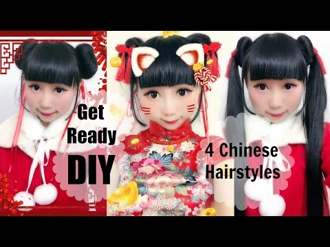 DIY & Get Ready with Me Look Like Chinese Doll | DIY Hair Accessories and 4 Hairstyles