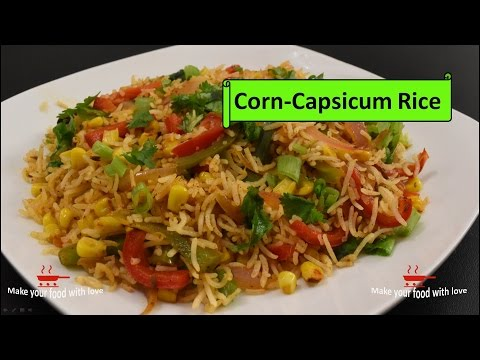 Corn Capsicum Rice Recipe | Capsicum & Sweet Corn Rice | Indian Recipes Easy lunch box recipe
