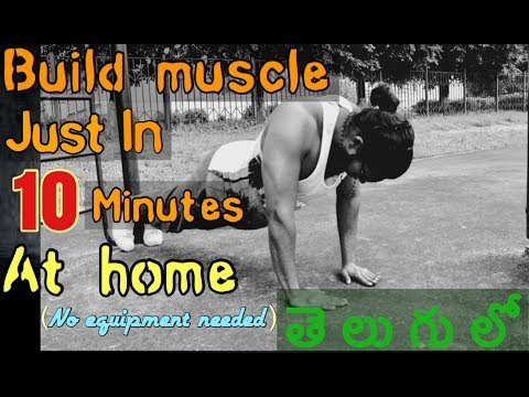 Build muscle at home no equipment needed in Telugu    Dedicosfitness   