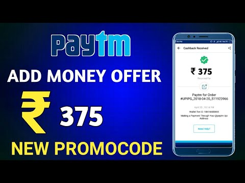 Paytm Add money Paytm new Promocode 2018 || ₹375 Paytm New Promocode || Technical Ravi