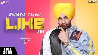 Full Song | Munda Tainu Like Kre | Jordan Sandhu | Bunty Bains | LIKE App