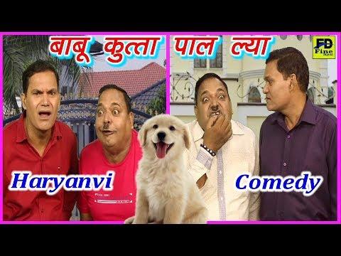 Xxx Mp4 बाबू कुत्ता पाल ल्या Babu Kutta Paal Lya HARYANVI COMEDY FUNNY COMEDY 3gp Sex
