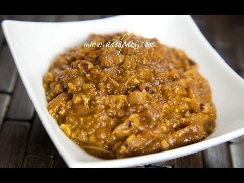 Fesenjan Veggie (Vegetable Fesenjan) Recipe