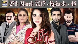 Mera Aangan Ep 45 - 27th March 2017 - ARY Digital Drama