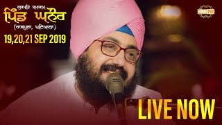 Download Live Streaming   Ghanaur   Patiala   21 Sep 2019   Day 3   Dhadrianwale Video