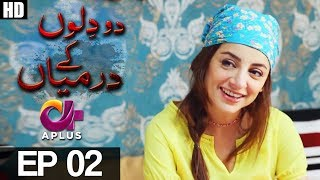 Yeh Ishq Hai - Do Dilon Ke Darmyan - Episode 2   A Plus ᴴᴰ Drama  