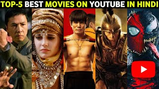 Top 5 Hollywood Best Movies Available On YouTube In Hindi | Part 74