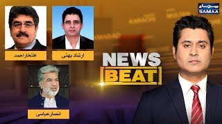 News Beat | SAMAA TV | 28 September 2019