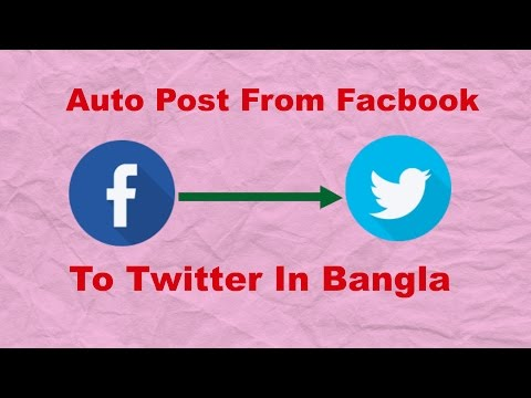 How To Auto Post From Facebook To Twitter In Bangla