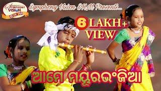 Mayurbhanjia Jhumar Video Song