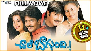 Chala Bagundi Telugu Full Length Movie || Srikanth , Vadde Naveen , Malavika , Asha Saini