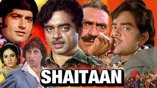 Shaitaan (1974) Full Hindi Movie | Shatrughan Sinha, Anil Dhawan, Sharmila Tagore