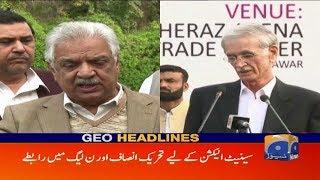 Geo Headlines - 11 PM - 19 February 2018