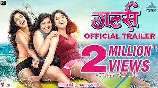 GIRLZ गर्ल्स Official Trailer | New Marathi Movies 2019 | Vishal Sakharam Devrukhkar | Naren Kumar