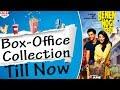 'Behen Hogi Teri' Box Office Collection Till Now| Rajkummar, Shruti
