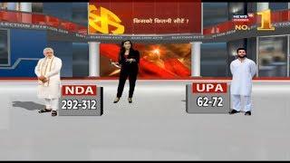 लोकसभा चुनाव के पहला से लेकर छठा फेज तक NDA, UPA और अन्य को कितने सीट मिले