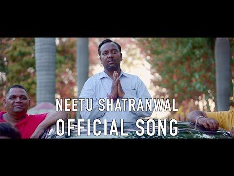 Xxx Mp4 Neetu Shatran Wala Star Offical Video Full HD 3gp Sex