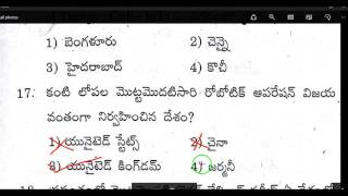 current affairs telugu 2016 mcqs