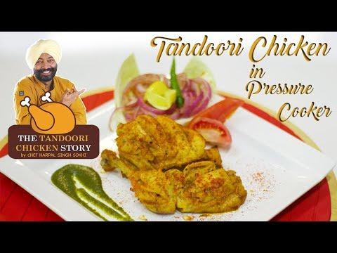 तंदूरी चिकन घर पे प्रेशर कुकर में | Easy Recipe | Chef Harpal Singh