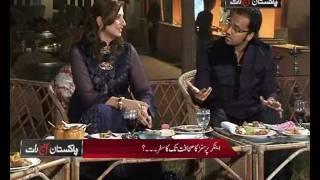 Eid Show Episode 1 - Part 2