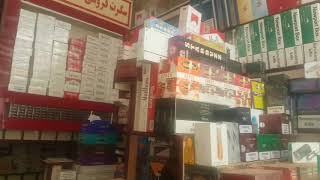 H T C Cigarettes Products