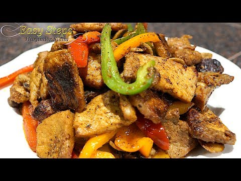 Pan Fry Pork Loin Chops with Mushrooms and Bell Pepper | Pork Meat with Capsicum