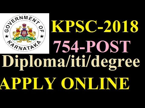 KPSC Recruitment 2017 – Apply Online for 754 First/ Second Division Asst Posts: