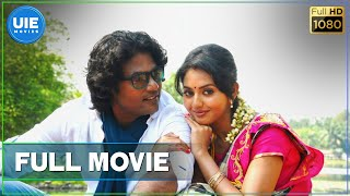 Adhibar Full Feature Film