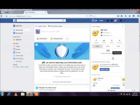 How to change facebook name from laptop