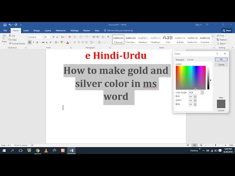 In Ms Word How Make Silver & Golden Color
